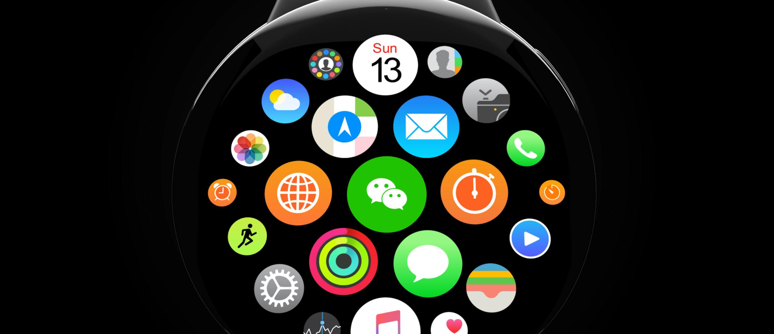 Apple Watch X concept 2017