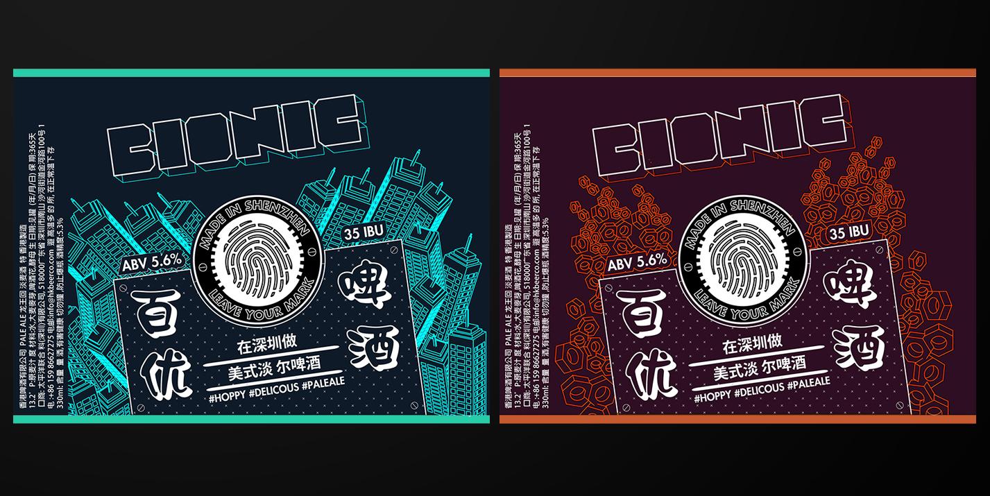 bionic8.jpg