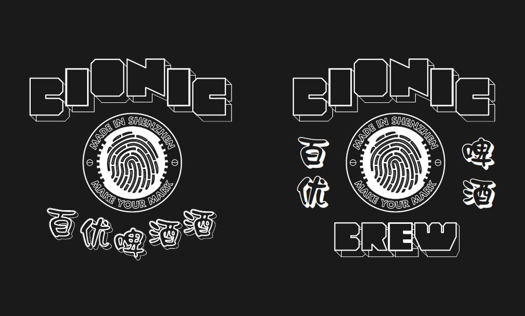 bionic5.jpg