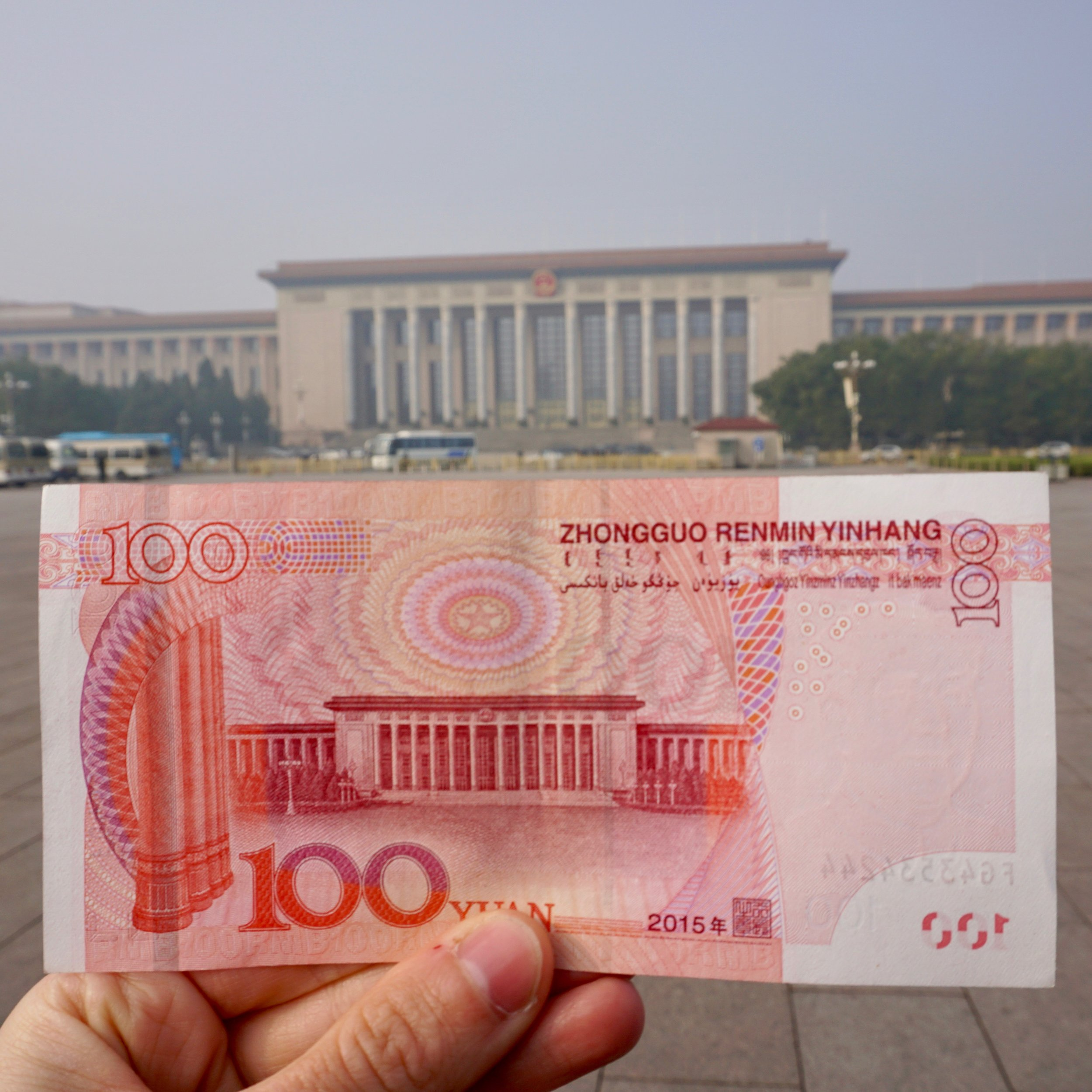 Beijing China Currency