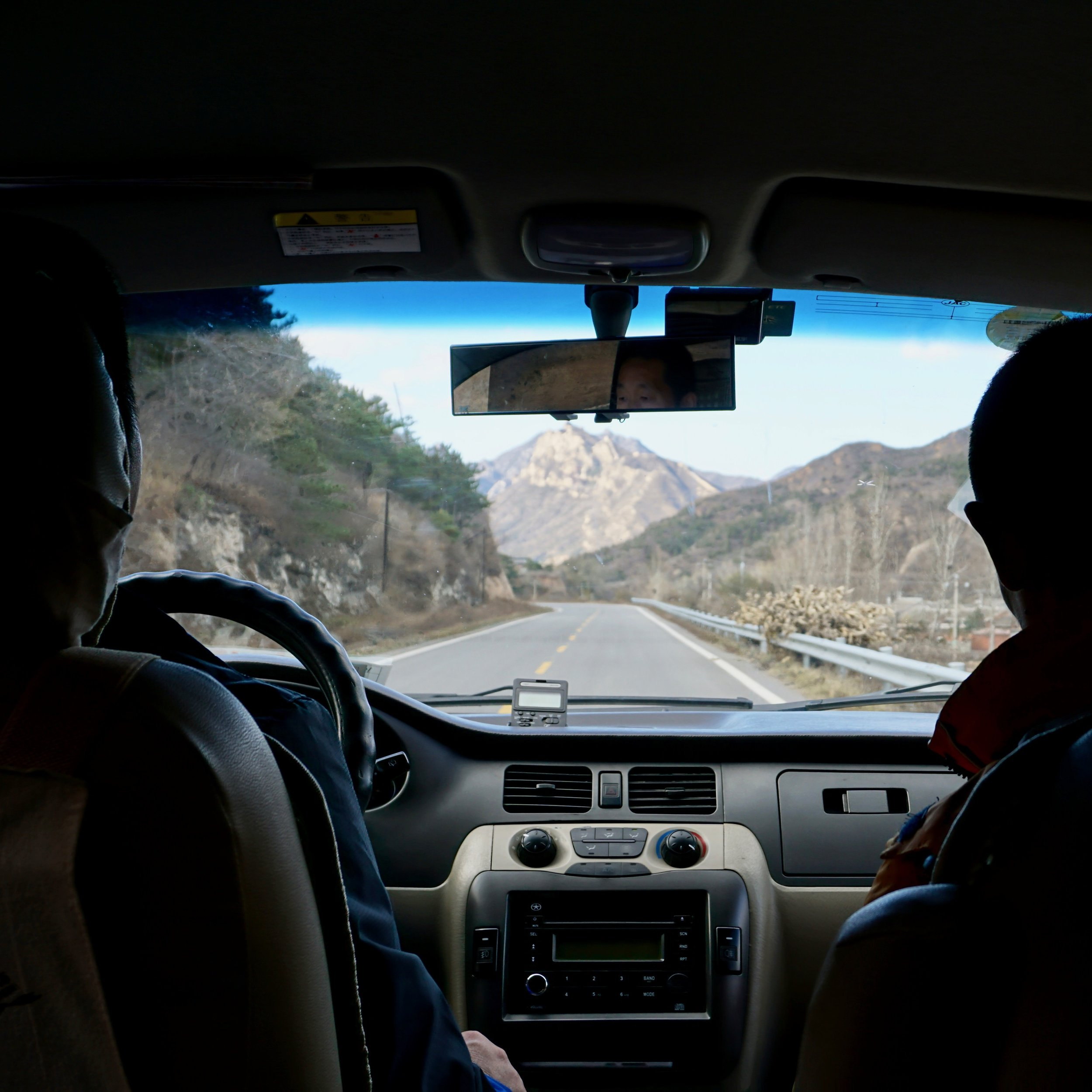 Driving to the Great Wall