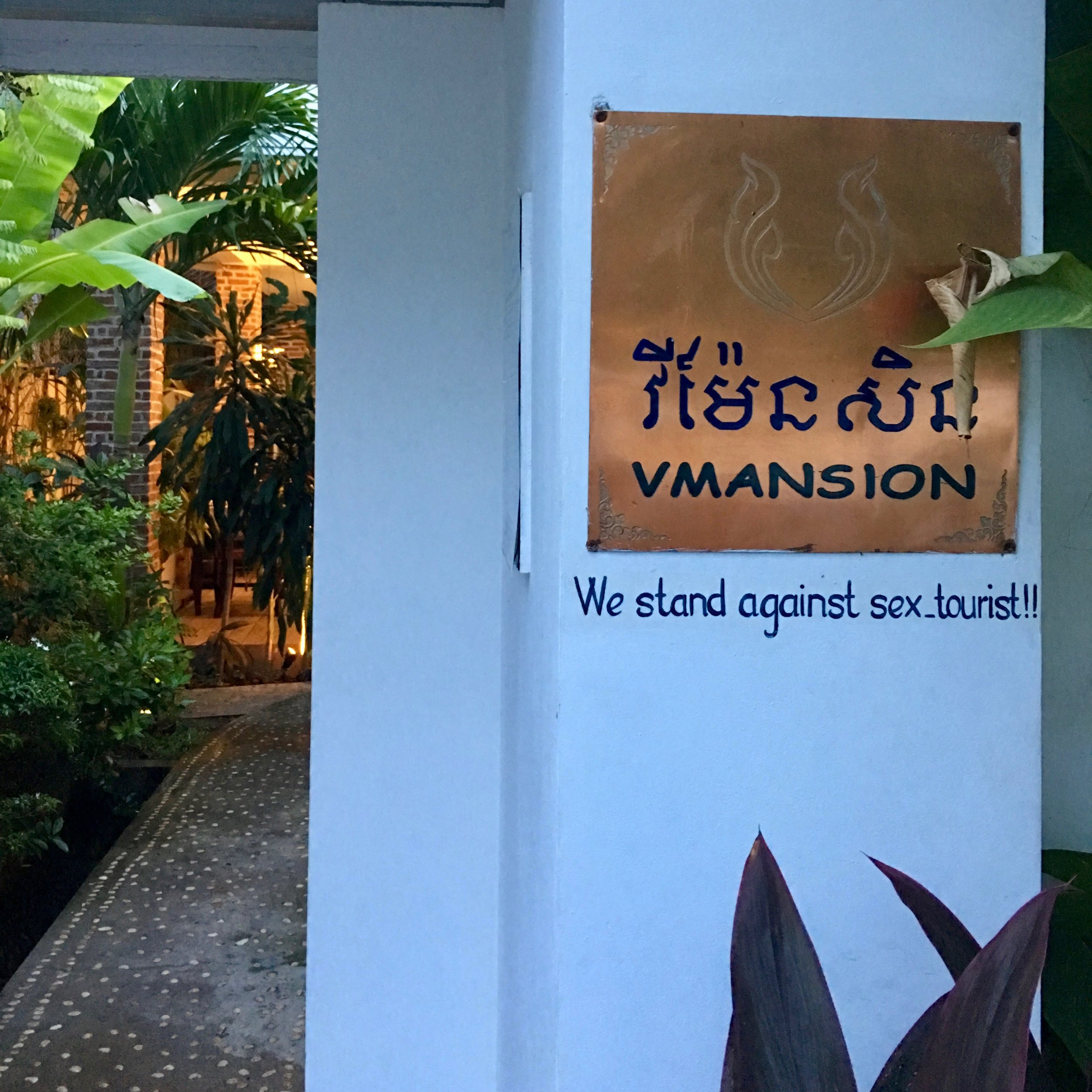 Our boutique hotel