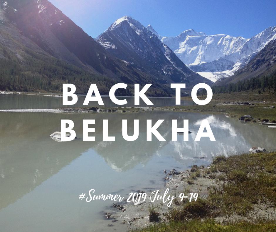 back tobelukha.png