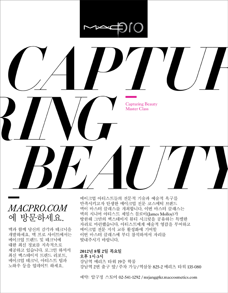 PRO_Korea_CapturingBeauty-Evite.jpg