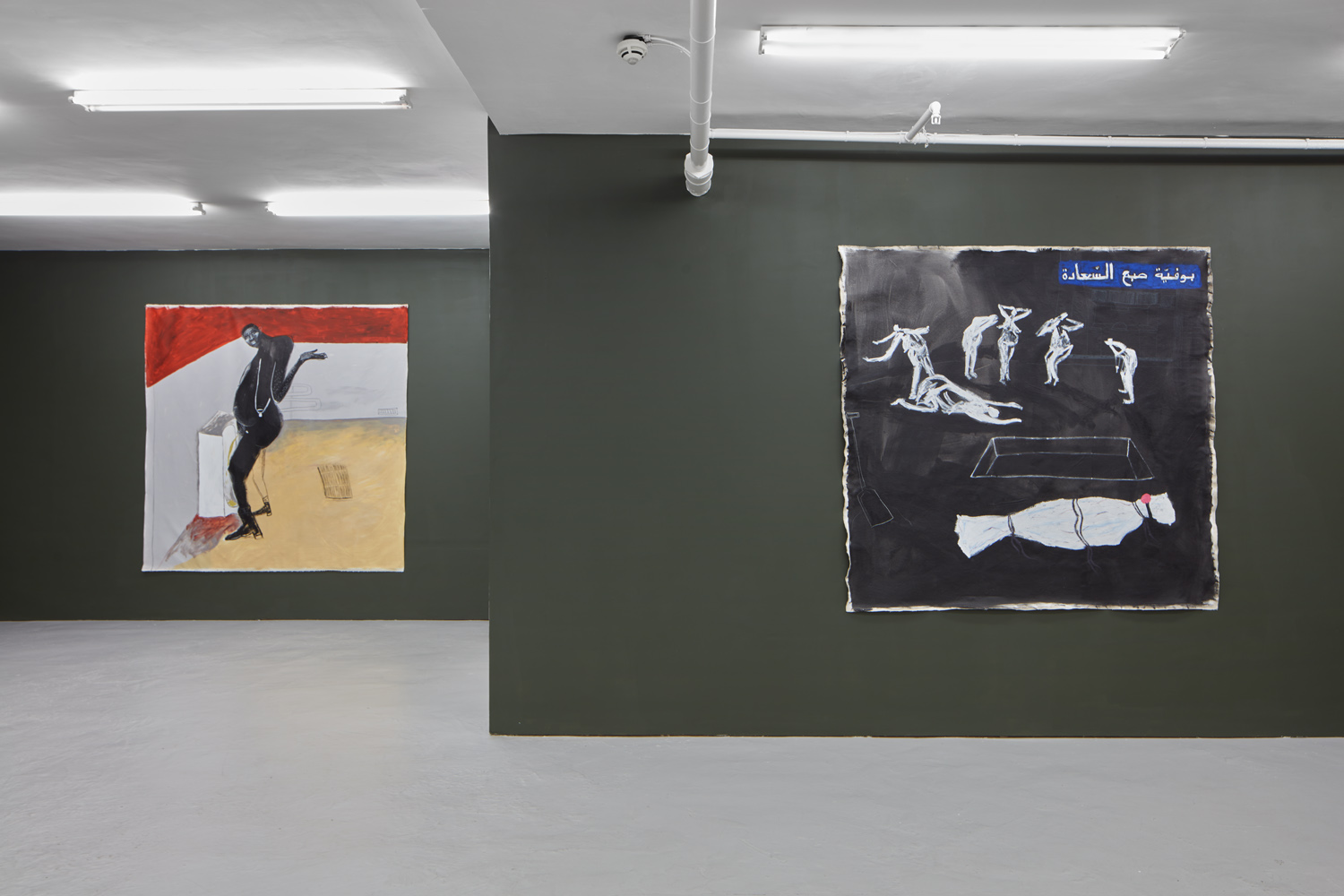 Installation view 10 Shadi Al-Atallah 'Fuck, I'm stuck!' J HAMMOND PROJECTS London 2019 low res.jpg