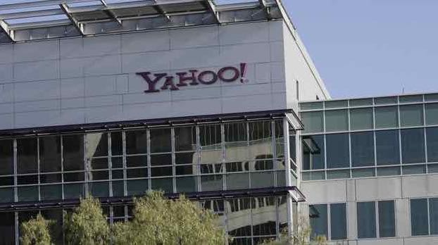 Yahoo-building.jpg