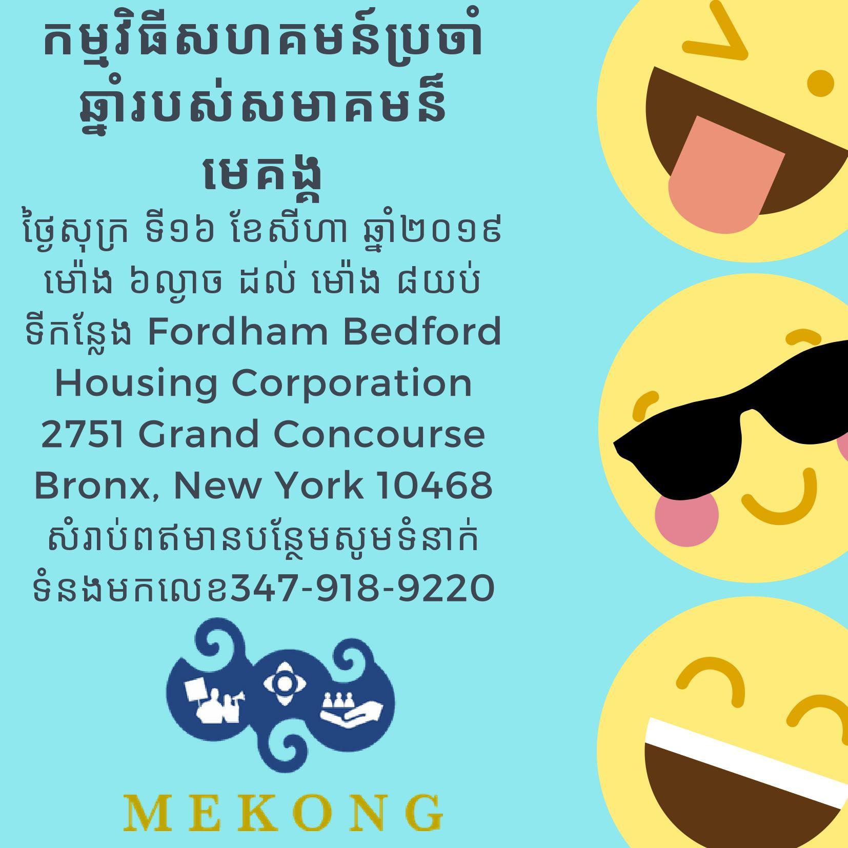 Community Event Khmer 8.19.jpg