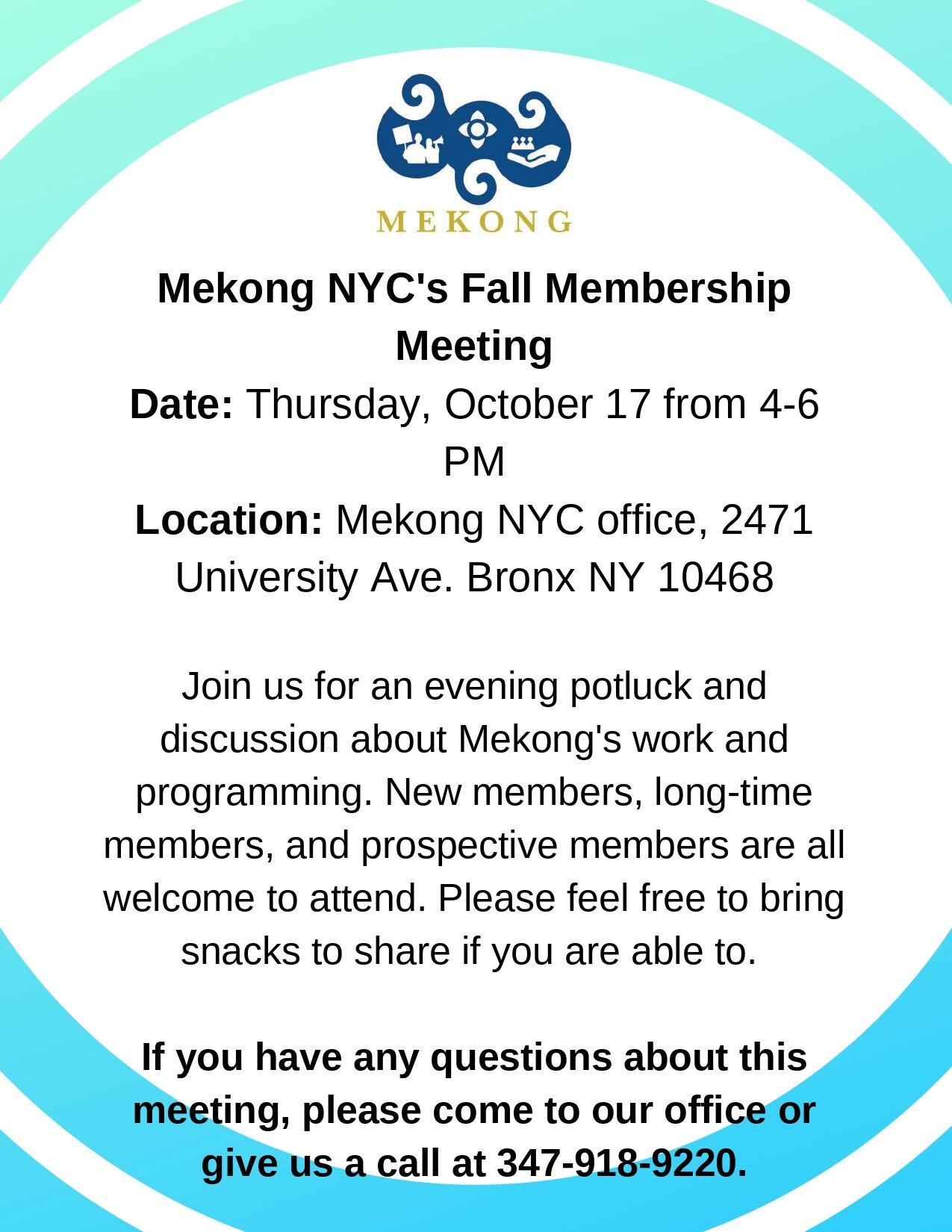 Fall Membership Flyer.jpg
