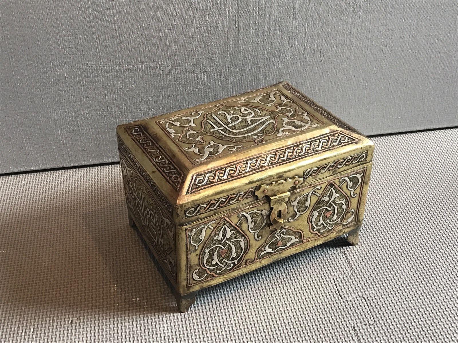 teremokok_antiques_cairoware_box_1.jpg