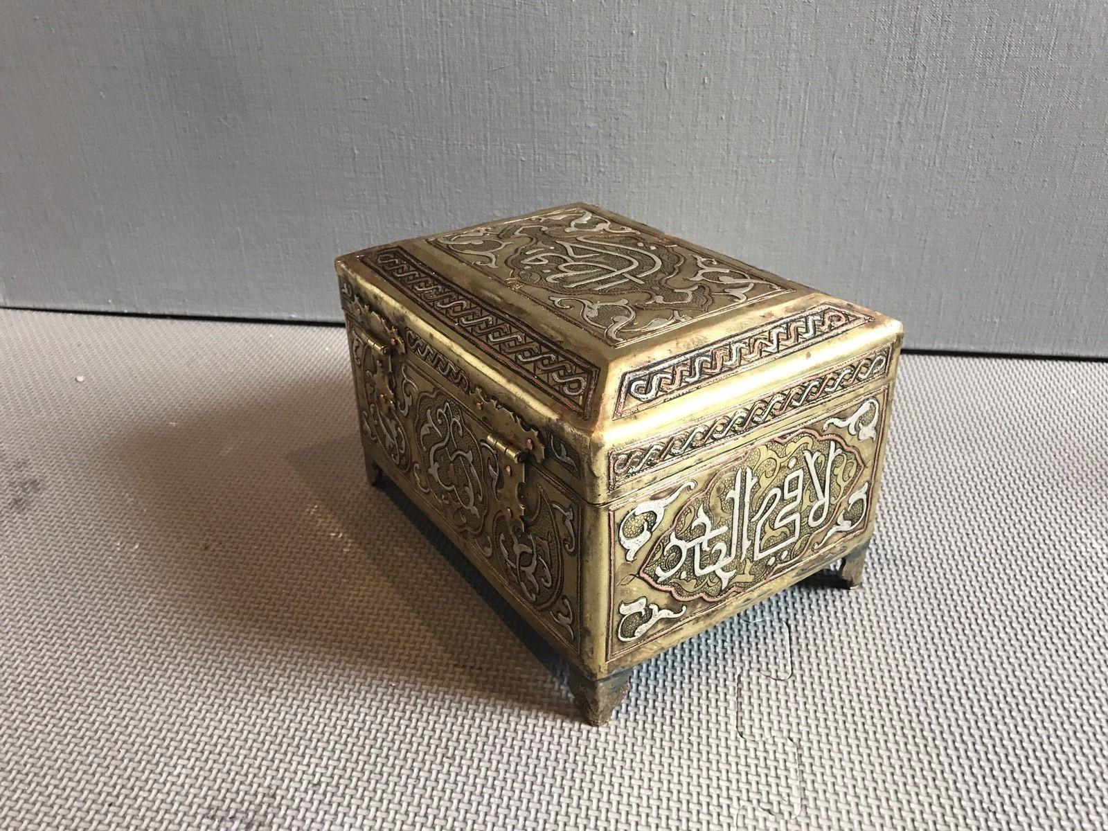 teremokok_antiques_cairoware_box_3.jpg