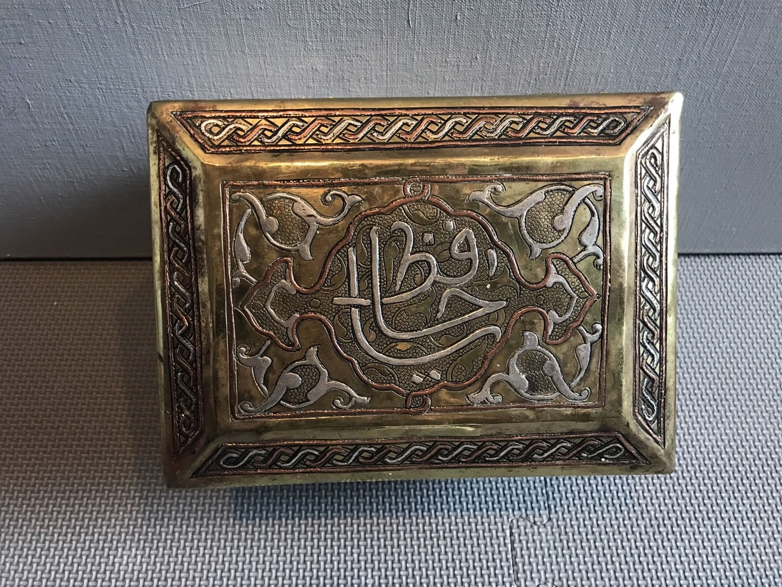 teremokok_antiques_cairoware_box_4.jpg