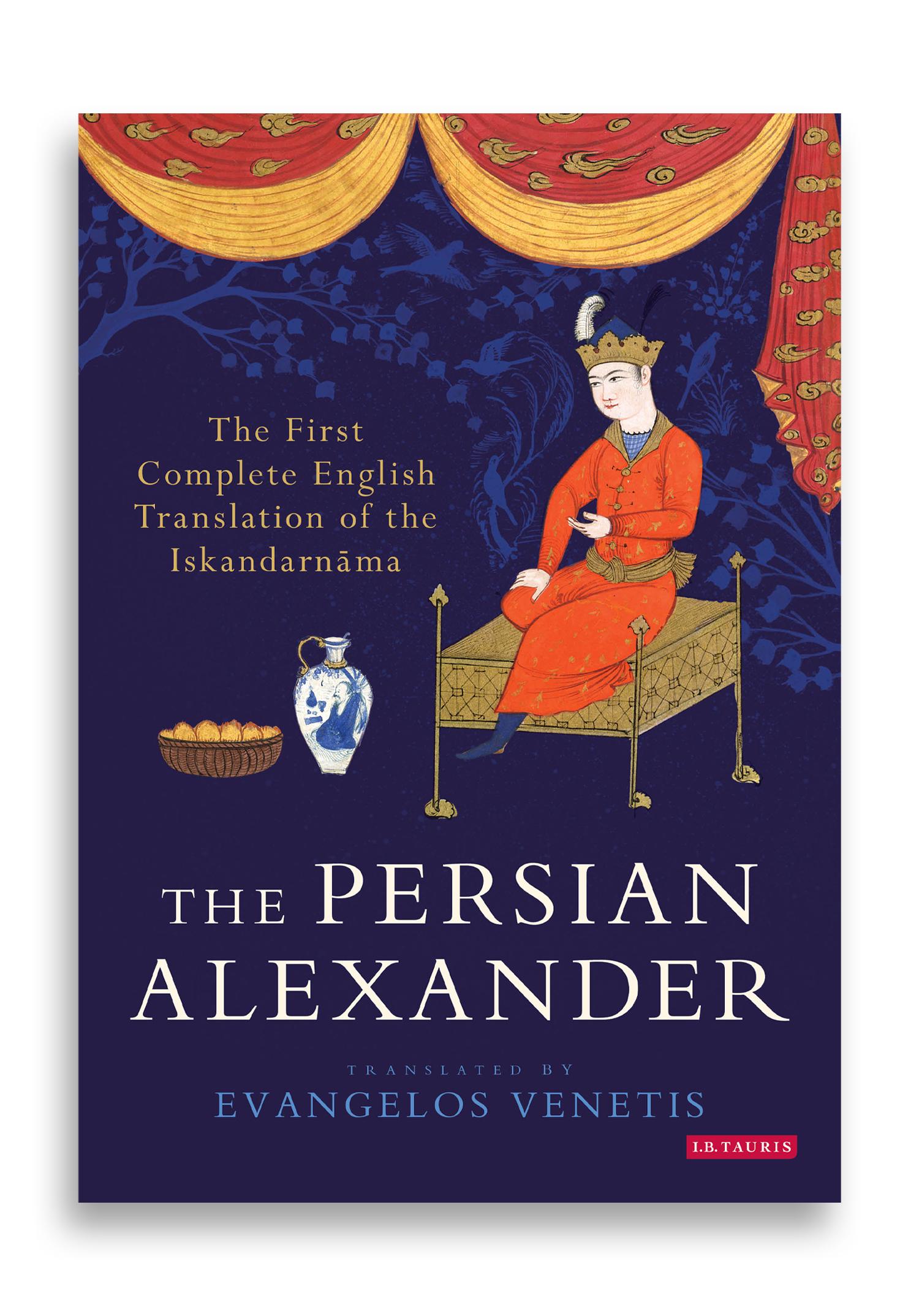 The Persian Alexander.jpg