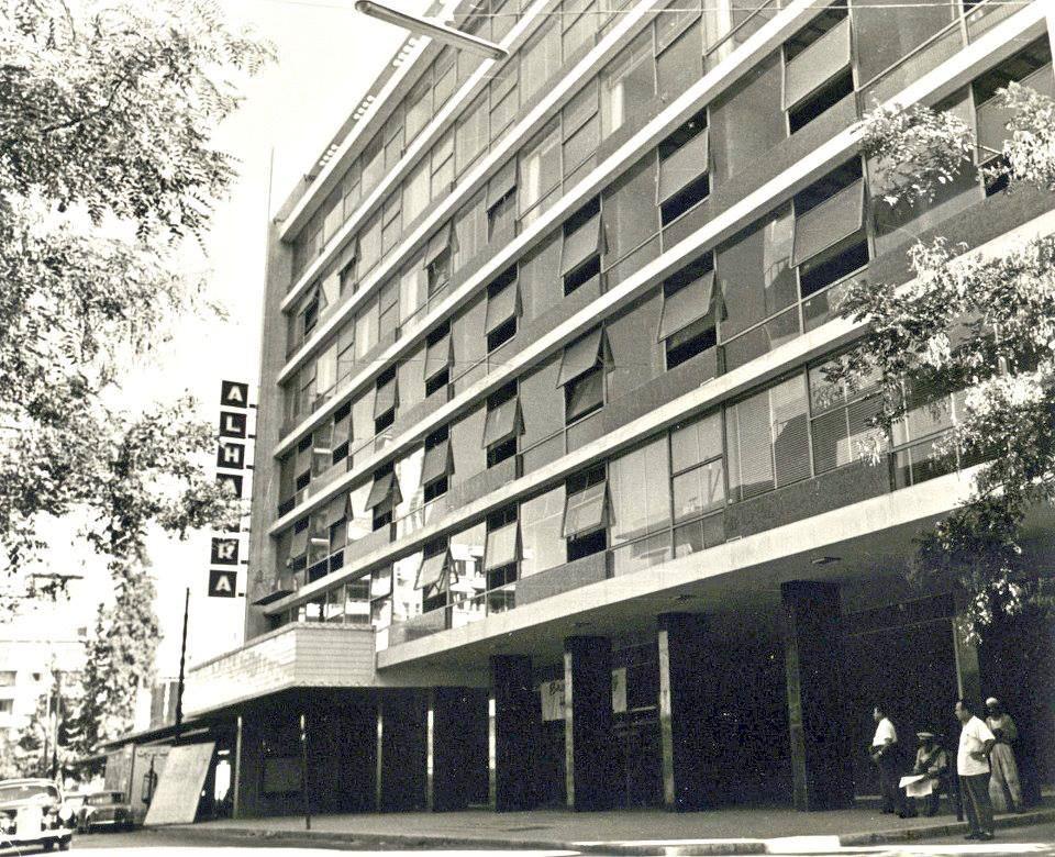 AL-HAMRA 1950's, by  lebretro