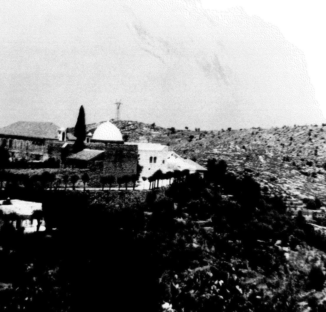 Bliss Street, Ras Beirut , Daouk Mosque 1900.jpg