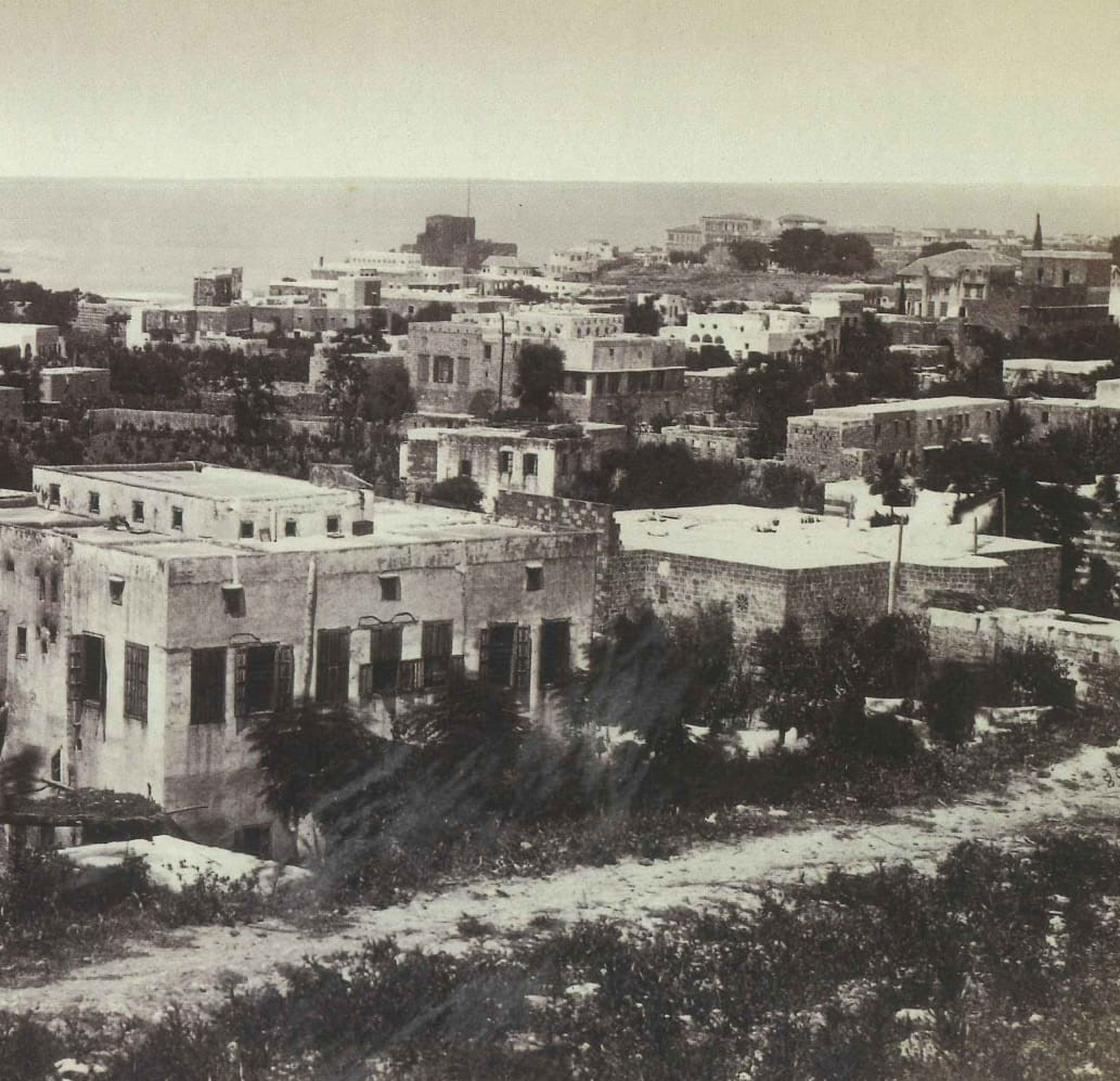 Central Beirut 1904.jpg