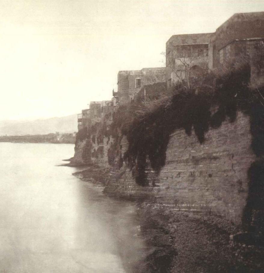 Ras al-Mdawrah1905.jpg