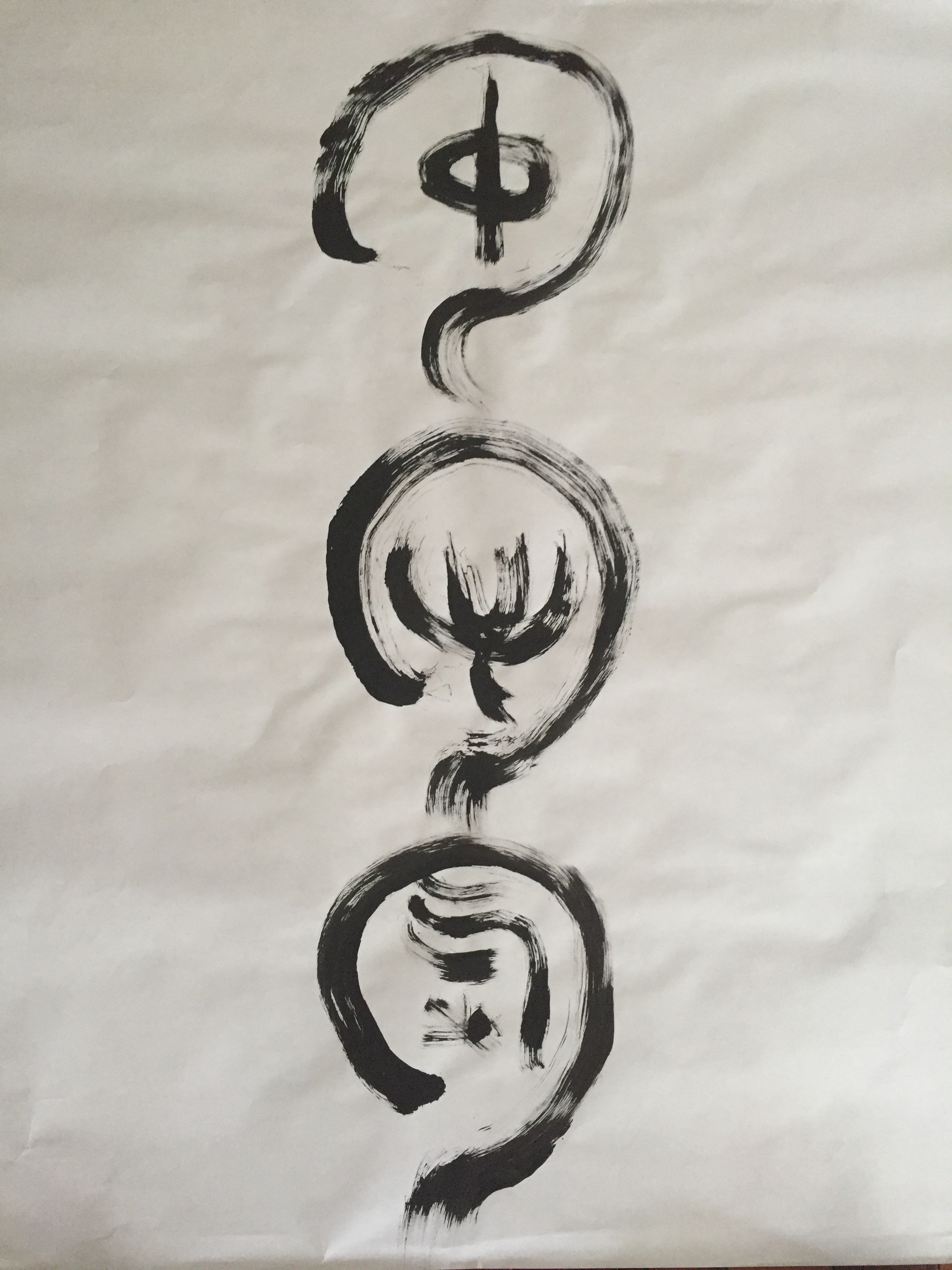 San Bao: Three wombs- This was a spontaneous set of invented symbols created by Stephen Cowan during our Chong Immersion representing and channeling Dan's teaching….the upper bao (womb) encircles the symbol zhong, meaning central or centered, the middle bao (womb) contains the symbol, xin meaning heart and the lower bao (womb) contains the symbol qi. The 3 wombs is at the heart of and permeates our understanding and practice of NSEV meditation and cultivation.