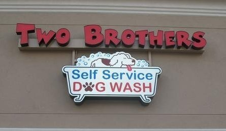 two brothers dog wash.jpg