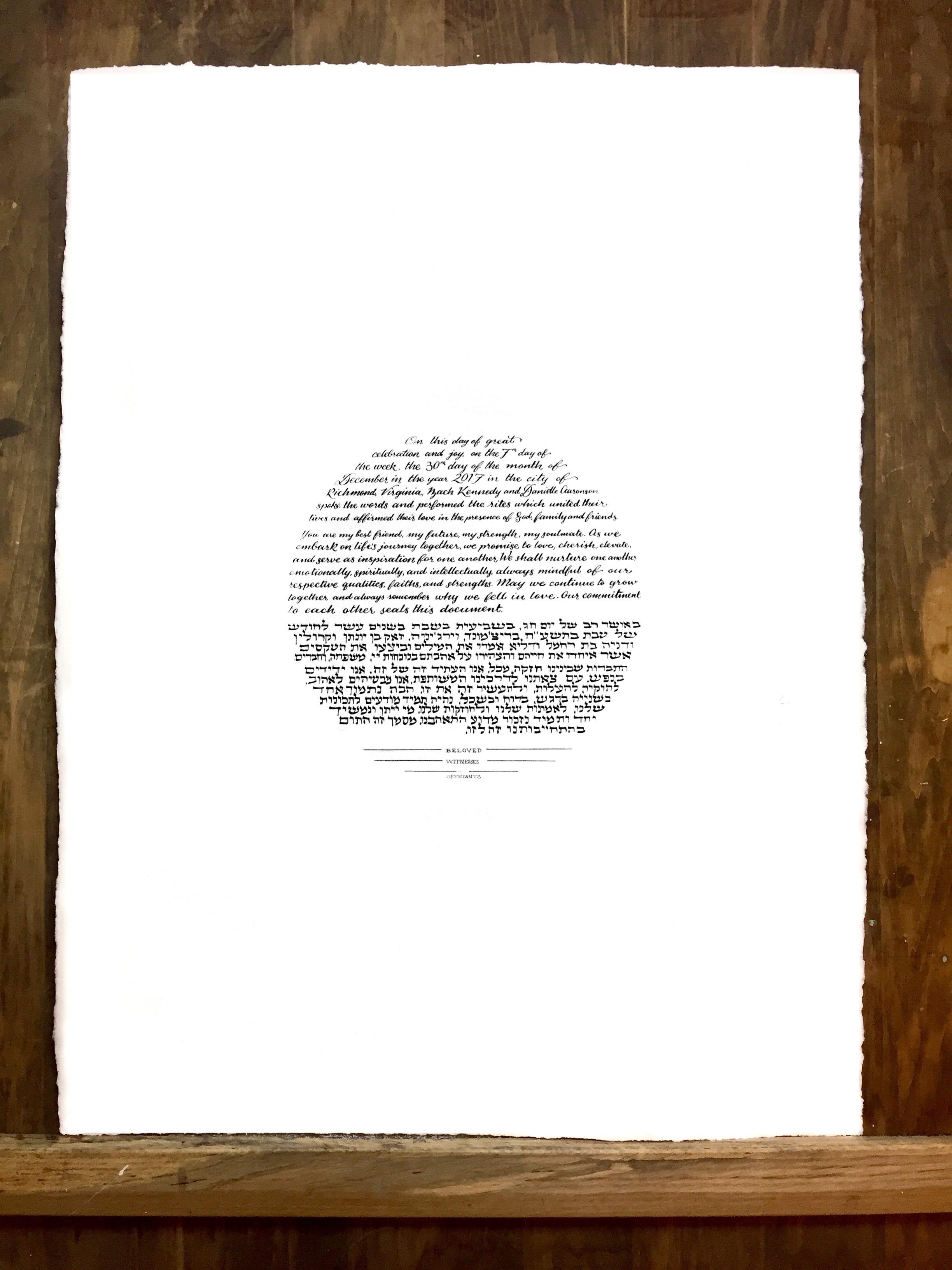Final design, click to enlarge