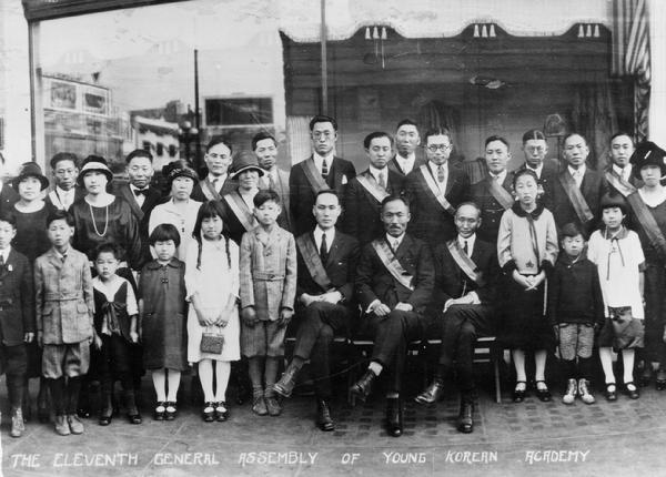 Young Korean Academy in Los Angeles, 1924