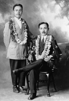 Hawaii 1915 | Dosan had worked with the Korean National Association (KNA) branch in Hawaii in 1915. He also went to every island and visited all Koreans living and working there.