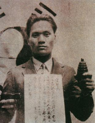 Patriot Yun Bong Gil before throwing the bomb on the event stage for the Japanese emperor's birthday recognition in Hongkew Park, Shanghai, China in 1932.