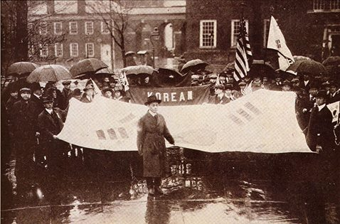 April 1919 | Philadelphia parade organized by anti-Japanese activists as a reaction to the March First Movement in Korea. This is the meeting that initiated Dosan's trip to Shanghai for him to take his role as a central figure in the Korean Provisional Government.