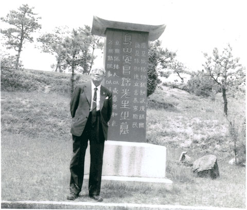 Yang Chu-eun came to Hawaii in 1903 and then to San Francisco in 1906 where he met Dosan. From that time he worked with Dosan and for Dosan's spirit after Dosan died. Yang lived to be over 100 years old. This picture is Yang Chu-eun visiting Dosan's grave in Mangwoori outside of Seoul in the 1960's.