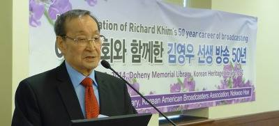 Richard donated most of his archives to the USC Korean Heritage Library.