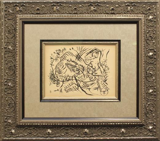 "WASSILY KANDINSKY  Expression 1921 Original Gouache Painting 9"" H x 12"" W"