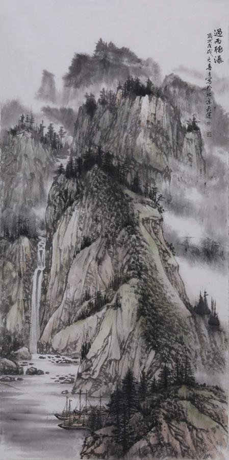 LU TIAN YUN  Listening Waterfall After Rain Original Ink & Chinese Painting Pigment 27 X 55