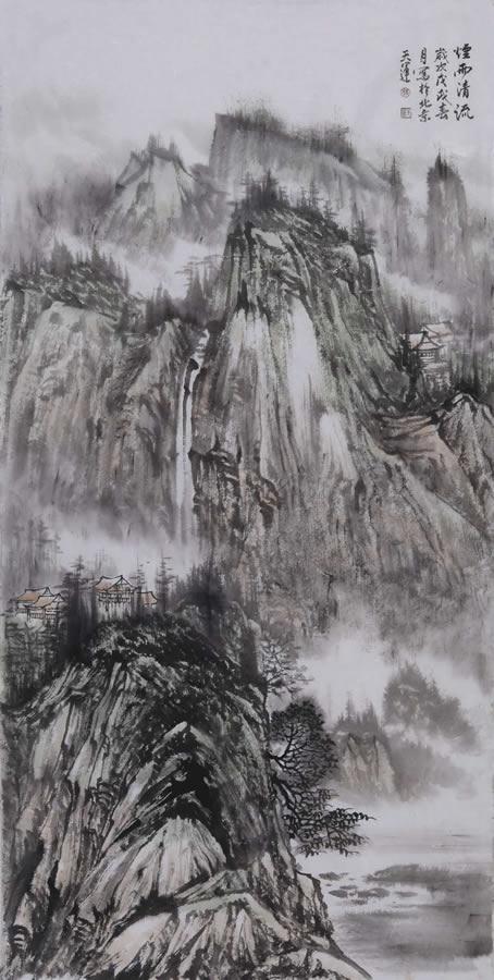 LU TIAN YUN  Misty Rainy Stream II Original Ink & Chinese Painting Pigment 27 X 55
