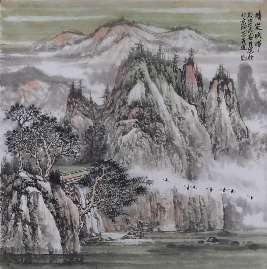 LU TIAN YUN  Reflection of the Sun Mist Original Ink & Chinese Painting Pigment 27 X 27