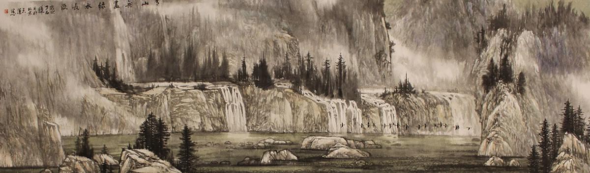 LU TIAN YUN  Endless Castle Peak Green Long Flow.Original Ink & Chinese Painting Pigment 27 X 94