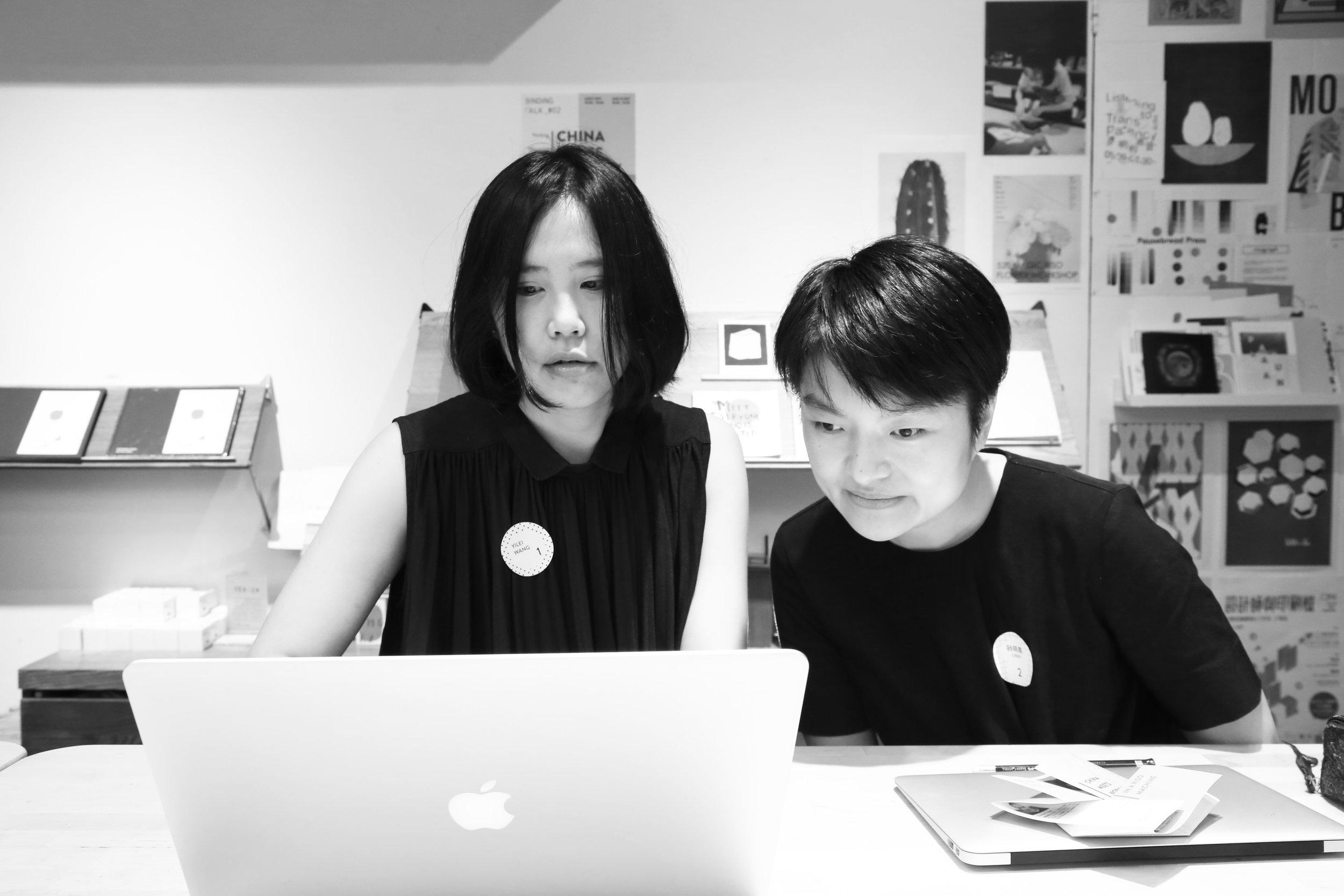 Yilei Wang & Cindy