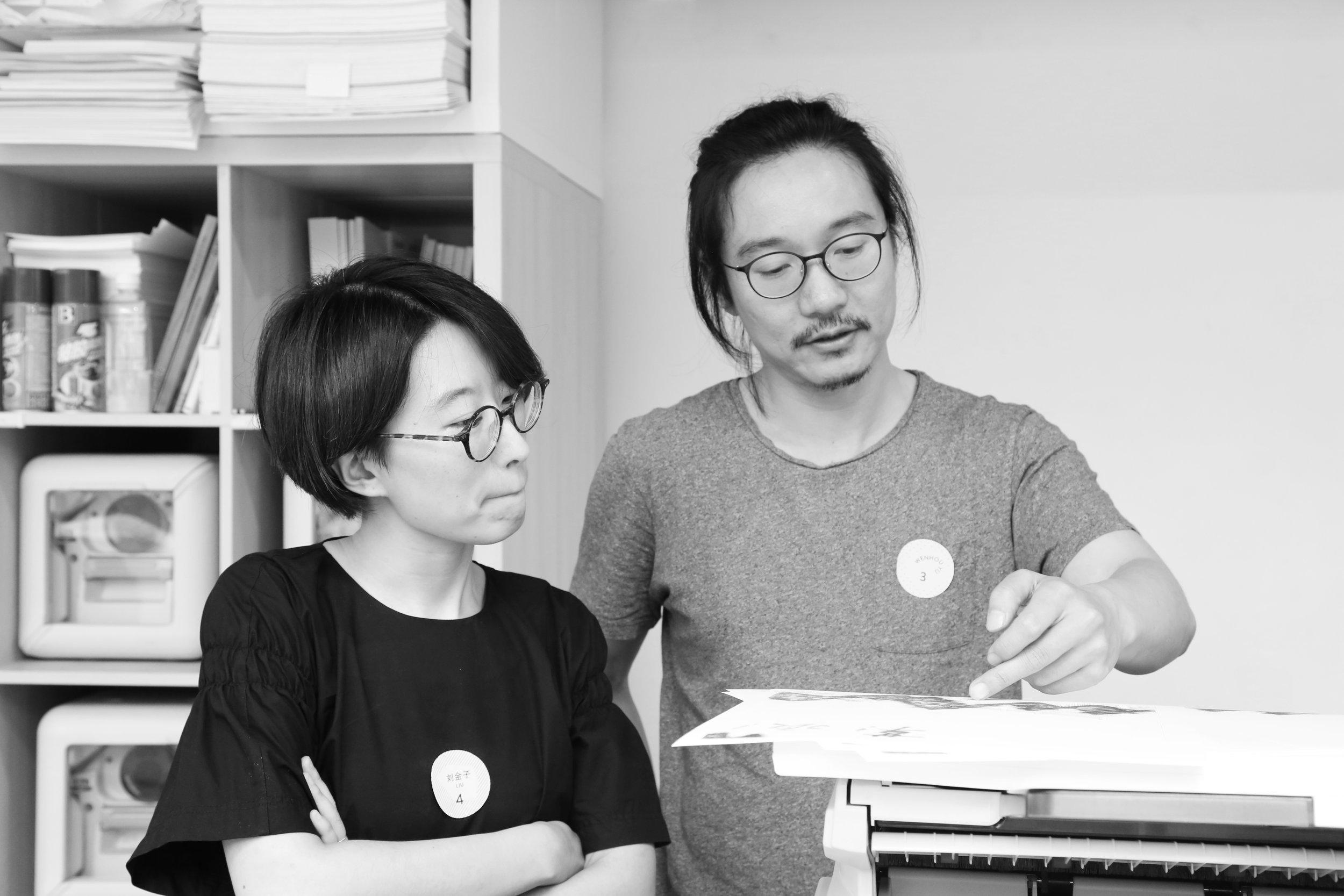 Jingzi Liu & Ben Yoo