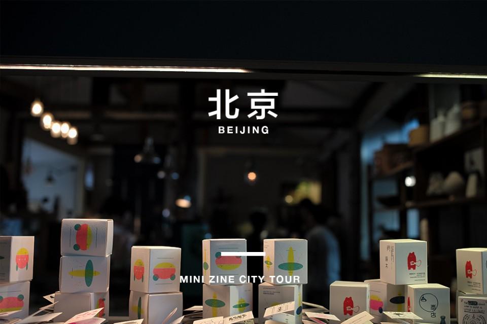 BEIJING北京/铃木商店