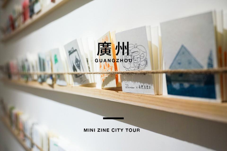 GUANGZHOU广州/GOLIA225