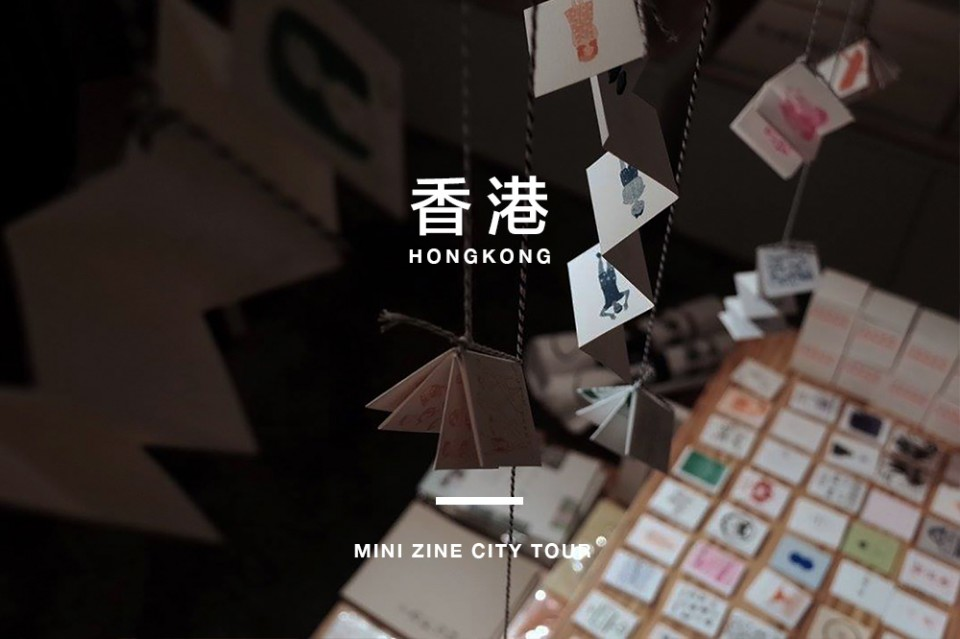 HONGKONG香港/BOOKS B