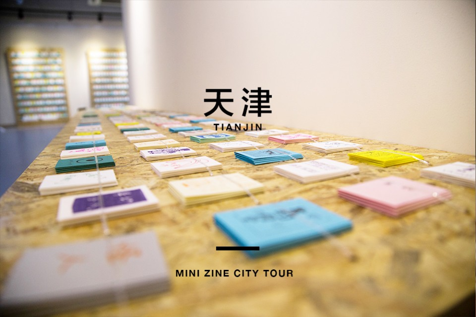 TIANJIN天津/市群众艺术馆