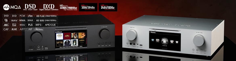 novafidelity-cocktail-audio-x45pro-formats-3.png