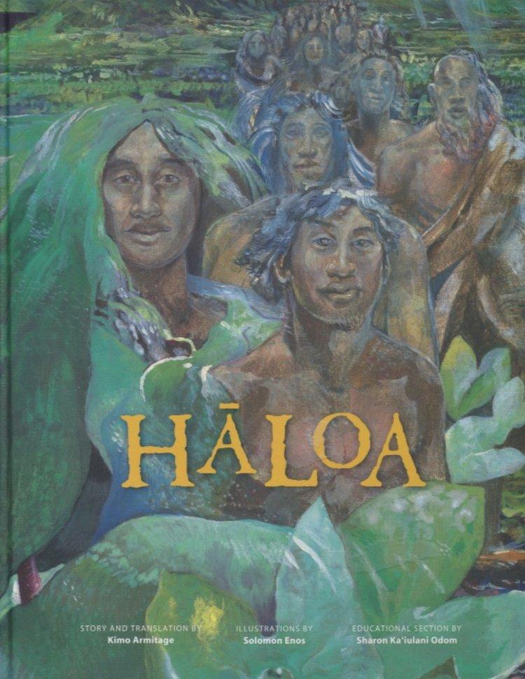 Haloa cover.jpeg