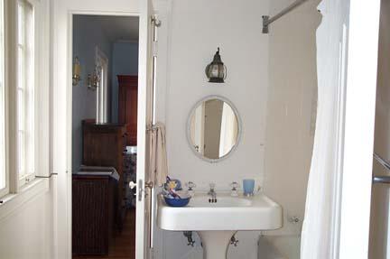 Bath (before)