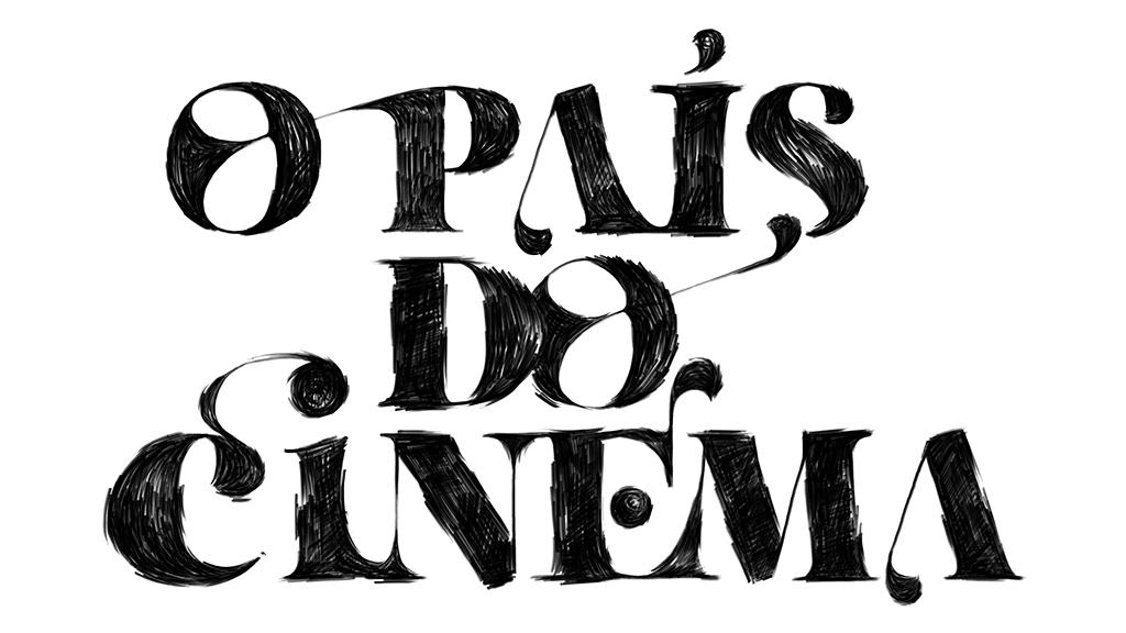 First logo proposal