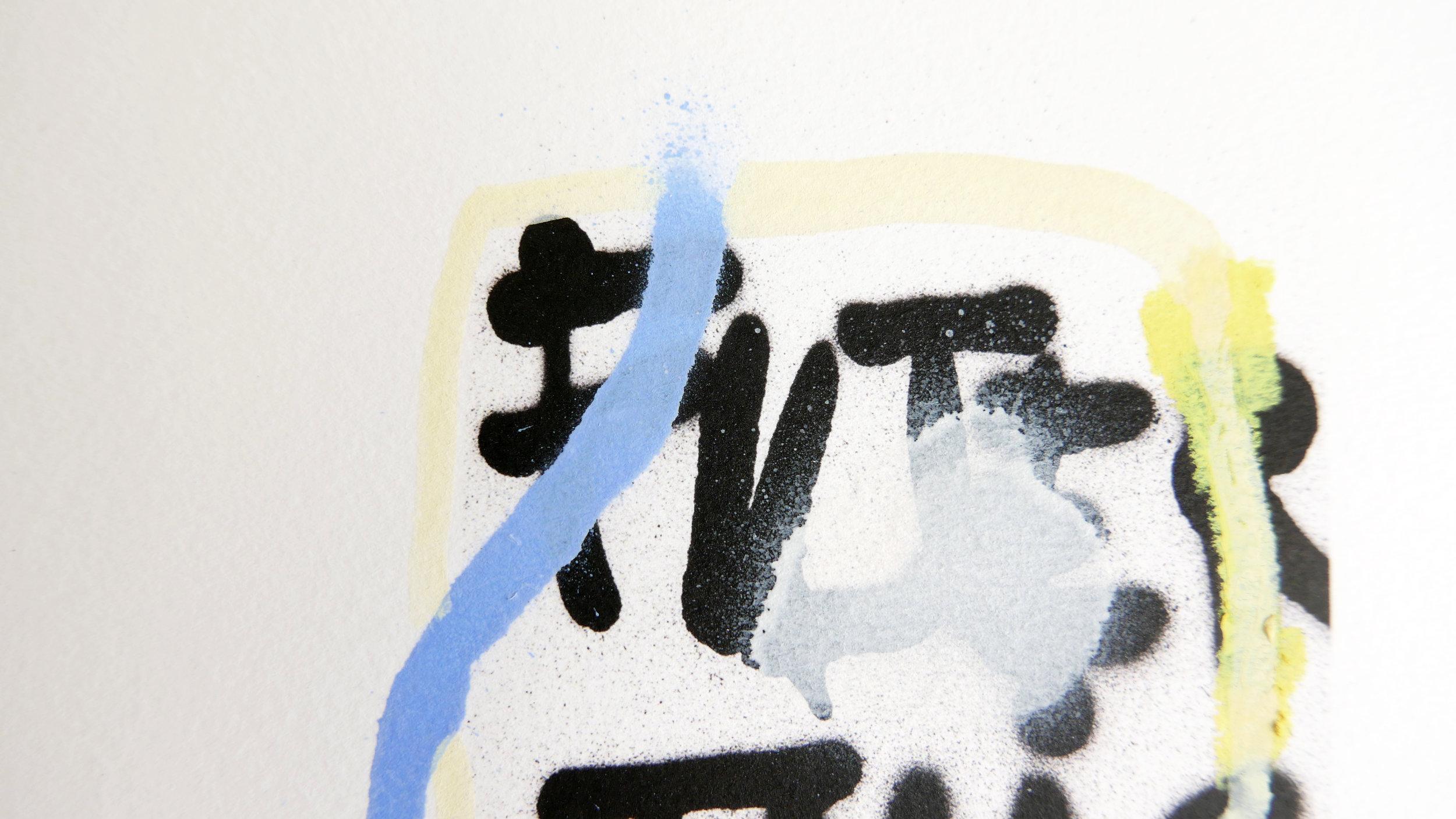 ft-detail5.jpg