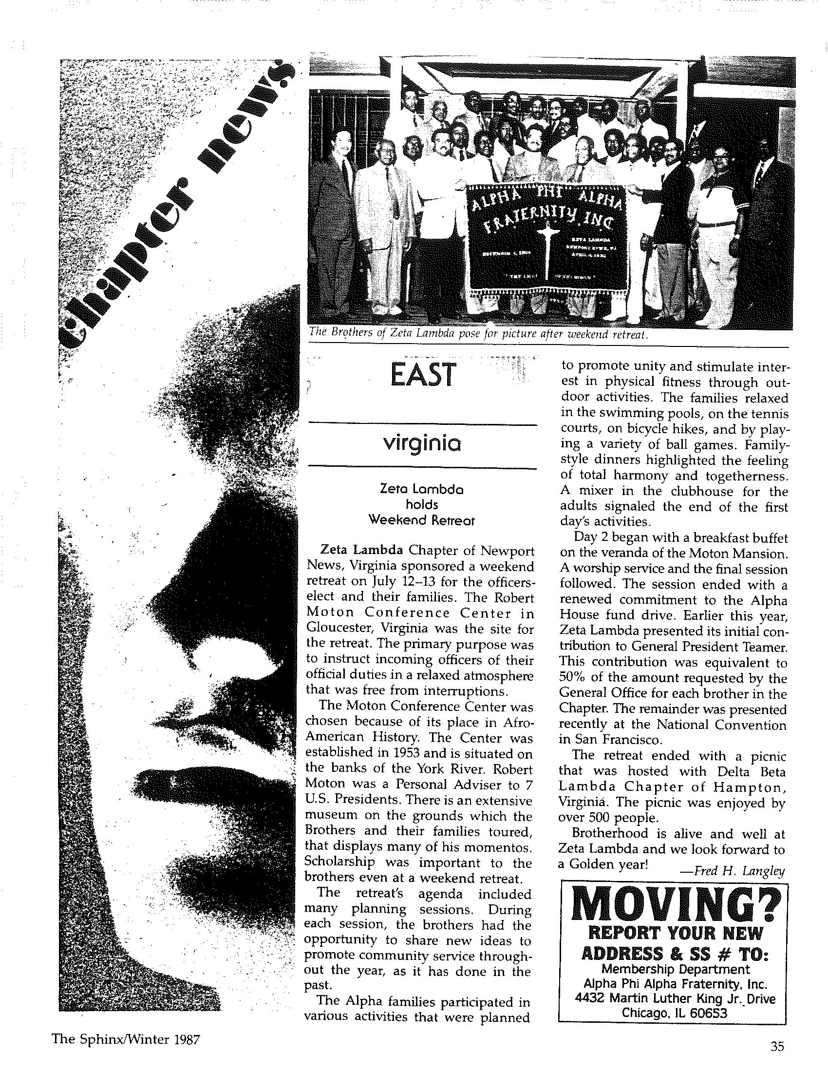 Zeta Lambda 1987 - The Sphinx 1.png
