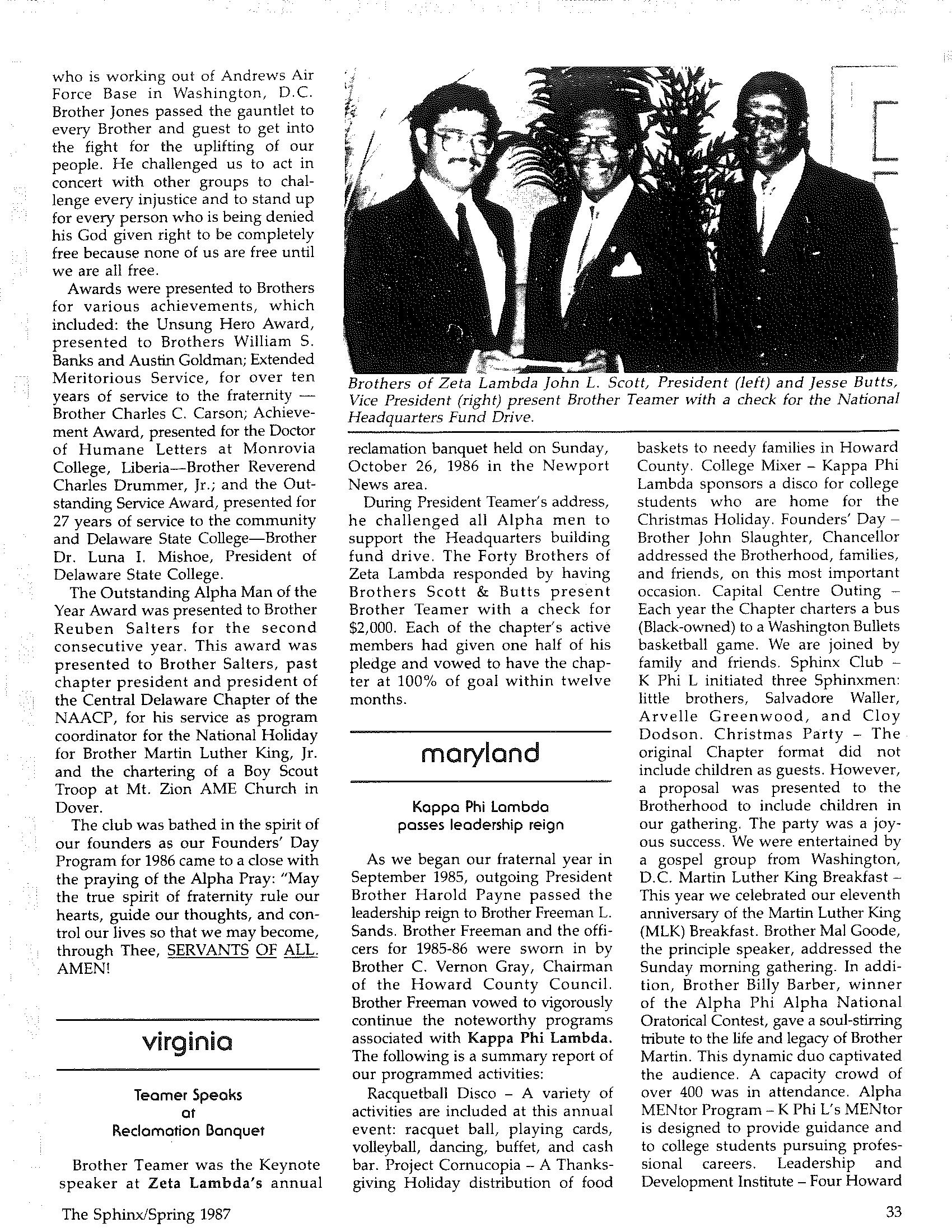 Zeta Lambda 1987 - The Sphinx 2.png