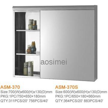 ASM-370S