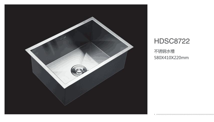 HDSC8722