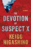 devotion-suspect-x